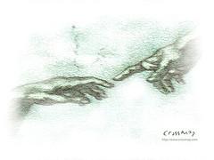 God's Hand
