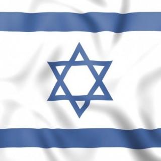 Israel; bless Israel, Hugo Chavez curses Israel
